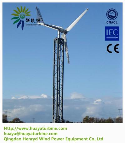 2kw wind turbine -Fixed pitch Wind Turbine-Home Wind turbine