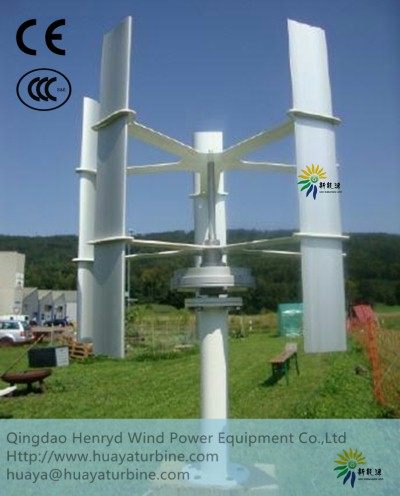 2017 Sales! 10w-50w vertical axis wind turbine -Company news